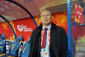 HLV Park Hang-seo sẽ nhận lương 1 tỷ đồng/tháng kèm 5 chỉ tiêu vô địch?