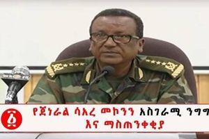 Tham mưu trưởng quân đội Ethiopia bị bắn chết trong đảo chính