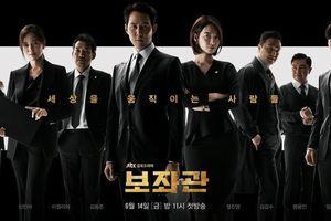 Jisoo (Blackpink) cũng không thể cứu vãn rating phim 'Arthdal Chronicles' của Song Joong Ki trong tập mới nhất