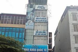 Nha khoa Aqua Care xóa dấu vết phần quảng cáo vi phạm: Sở Y tế Hà Nội vào cuộc