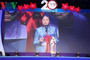 Liên doanh Ngân hàng Lào Việt đón nhận Huân chương Nhà nước Lào