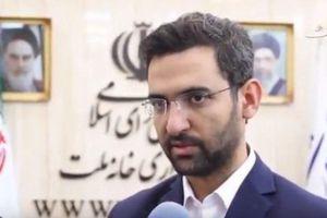 Iran nói đòn tấn công mạng trả đũa của Mỹ đã thất bại