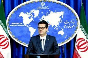 Iran tố Mỹ tung chiêu 'võ mồm'