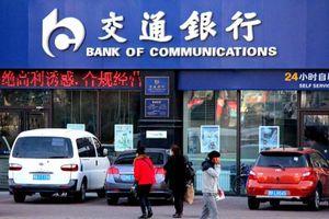 Mỹ đặt 3 ngân hàng Trung Quốc vào tầm ngắm