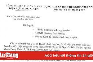 Giải quyết phản ánh của ông Nguyễn Đức Thuận