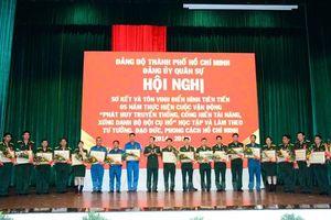 Lực lượng vũ trang TP. Hồ Chí Minh xứng danh phẩm chất Bộ đội Cụ Hồ