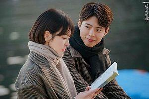 Park Bo Gum phủ nhận tin đồn ngoại tình với Song Hye Kyo