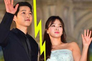 SIÊU CHẤN ĐỘNG: Chuyện Song Joong Ki và Song Hye Kyo ly hôn đã được 'báo' trước từ năm 2017
