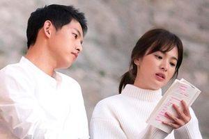 Trước khi đường ai nấy đi, Song Joong Ki và Song Hye Kyo từng mặn nồng thế này cơ mà
