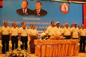 Điện mừng nhân dịp kỷ niệm 68 năm Ngày thành lập Đảng Nhân dân Campuchia