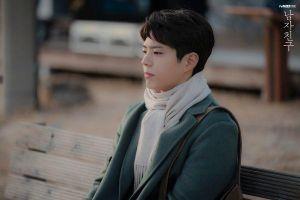 Song Joong Ki ly hôn, K-net: 'Đã bắt gặp Song Hye Kyo ngoại tình với Park Bo Gum?'