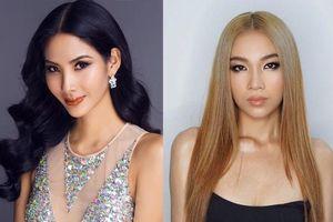 Hoàng Thùy phấn khích vì Hoa hậu Hoàn vũ Canada, em gái Hoàng Linh khéo hối chị lấy chồng