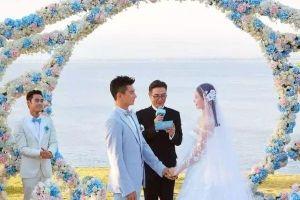 Nơi diễn ra hôn lễ của sao Hoa ngữ nếu như không phải ở đảo Bali thì cũng là Châu Âu
