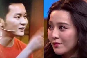 Lý Thần từng quát lớn khiến Phạm Băng Băng bật khóc trên truyền hình