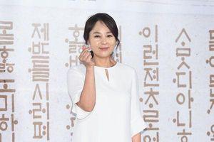 Công ty quản lý tiết lộ Jeon Mi Seon bị trầm cảm, đây là nguyên nhân dẫn đến cái chết?