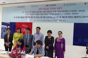 Hơn 11 tỷ đồng kinh phí hoạt động Dự án Việt – Hàn chung tay chăm sóc