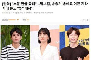 3 sự kiện lớn nhất Kbiz: Song Song kết hôn - ly hôn cùng thời điểm Kim Joo Hyuk và Jeon Mi Seon qua đời