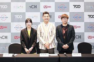 Mnet ra mắt nhóm nhạc mới đầy triển vọng trên đấu trường Kpop