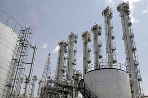 Iran bất ngờ thừa nhận vượt giới hạn đỏ về trữ lượng uranium