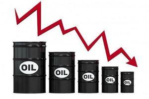 Giá dầu thô đột ngột giảm mạnh