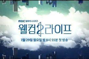 'Welcome 2 Life' của Rain và 'nữ hoàng phim 19+' Lim Ji Yeon tung teaser đầu tiên đẫm nước mắt
