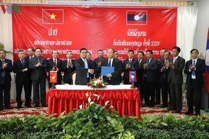 Việt Nam-Lào thống nhất tiếp tục tìm kiếm hài cốt liệt sĩ