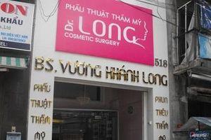 TP HCM: Hàng loạt cơ sở thẩm mỹ viện bị Thanh tra Sở Y tế 'sờ gáy'