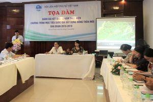 Quảng Nam: Tọa đàm về xây dựng nông thôn mới trong phong trào phụ nữ
