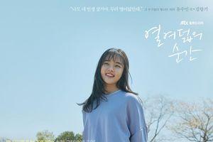 'Moments Of 18': Gây ấn tượng tốt, Ong Seong Woo (Wanna One) được đoàn làm phim ngợi khen