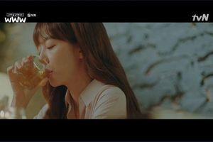 Phim 'Search: WWW' tập 10: Im Soo Jung đau buồn vì bị cấp trên bỏ rơi, cấp dưới phản bội?