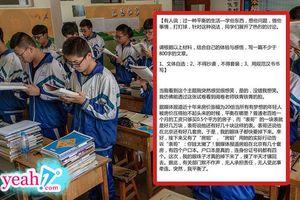 Thi đại học ở Trung Quốc: Bài văn bị điểm 0 vì ... chính thí sinh yêu cầu như thế!