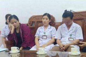 Bé sơ sinh bị kéo đứt cổ ở Hà Tĩnh: Đình chỉ bác sỹ khoa răng-hàm-mặt trực chính khoa Sản
