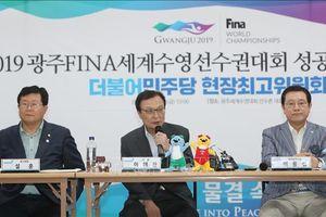 Hàn Quốc đề nghị Triều Tiên tham gia Giải vô địch bơi lội thế giới 2019 tại Gwangju