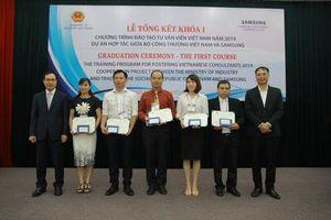 Samsung Việt Nam hoàn thành đào tạo 150 chuyên gia tư vấn công nghiệp phụ trợ