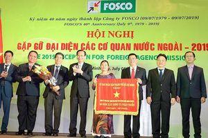 Kỷ niệm 40 năm thành lập công ty FOSCO