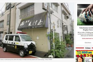 Bố nhét xác con gái trong tủ đông cửa hàng bánh kẹo rồi tự tử tại Nhật Bản