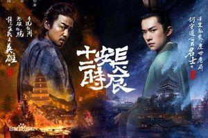 Danh sách các phim truyền hình Hoa ngữ được phát sóng trong thời gian tới của năm 2019