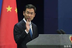 Trung Quốc lấy làm tiếc về quyết định giảm cam kết hạt nhân của Iran