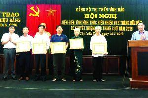 Huyện Vĩnh Bảo, TP Hải Phòng: Trao tặng Huy hiệu Đảng cho 17 đảng viên
