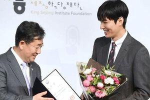 Mỹ nam Hàn Quốc Lee Min Ho đẹp 'gây thương nhớ' trong sự kiện mới