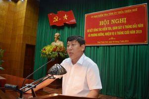 Thừa Thiên Huế: Kiểm tra, giám sát 1.041 đảng viên trong 6 tháng đầu năm