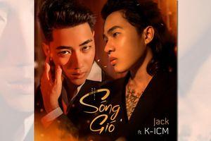'Bộ đôi triệu view' K-ICM và JACK cũng dùng tính năng công chiếu của YouTube ra mắt MV