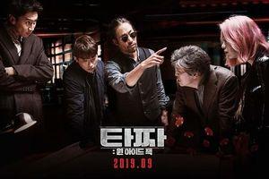 'Tazza 3' của Park Jung Min - Lee Kwang Soo phát hành trailer kịch tính và ấn định thời gian ra mắt