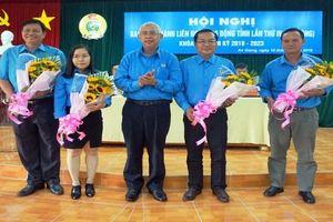 Liên đoàn Lao động tỉnh sơ kết hoạt động 6 tháng đầu năm