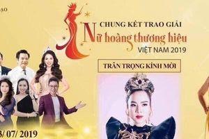 Lùm xùm vụ Nữ hoàng Văn hóa tâm Linh: Sở VH,TT&DL Vĩnh Phúc chỉ cấp phép cho... 2 bài hát