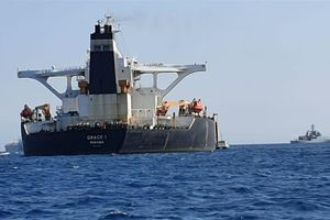 Mỹ cáo buộc Iran 'quấy rối' tàu chở dầu của Anh