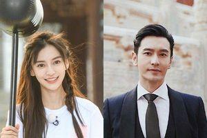Angelababy mang Tiểu Hải Miên đến Disney chơi, Huỳnh Hiểu Minh tham dự hoạt động không thể đi cùng