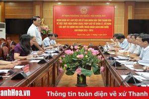 Giám sát sử dụng các quỹ tài chính ngoài ngân sách Nhà nước của tỉnh Thanh Hóa