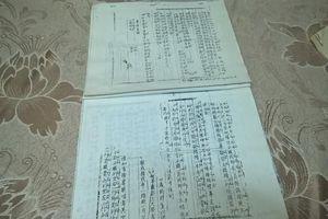 Về Hương ước cổ làng Mỹ Lộc