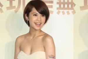 Dương Thừa Lâm - mỹ nhân Đài Loan trẻ như đôi mươi ở tuổi U40